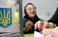 В ожидании выборов
