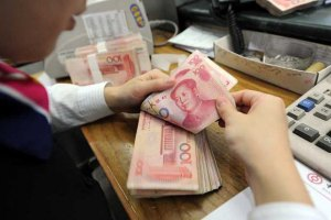Юань виріс стосовно долара до максимуму за 19 років