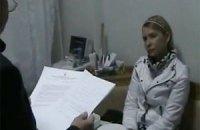 ГПУ сняла на камеру, как Тимошенко вручали подозрение в убийстве Щербаня