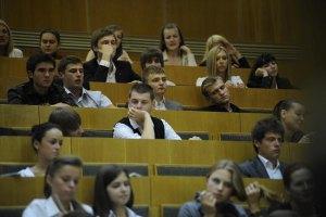 Горловский институт иностранных языков переезжает в Артемовск