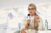 Тимошенко исключает мир ценой капитуляции