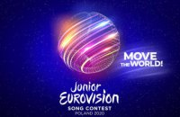 """Дитяче """"Євробачення-2020"""" виграла представниця Франції"""