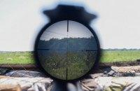 На Донбассе от выстрела российского снайпера погиб украинский военный
