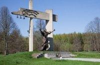 У Мінську порушили справу про геноцид білорусів у Другій світовій війні