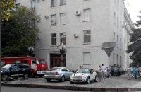 """У Херсоні """"замінували"""" будівлю обласної ради"""
