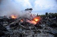 Бойовика, який охороняв місце падіння і уламки MH17, заарештовано під заставу в 105 тис. грн