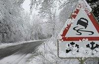 Украинцев предупредили о морозах, гололеде и лавинах в Карпатах