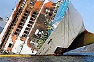 У берегов Тонга обнаружен паром, потерпевший крушение 5 августа