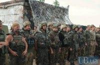Рада разрешила краткосрочные контракты на военной службе