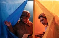 42,3% украинцев поддерживают проведение досрочных парламентских выборов