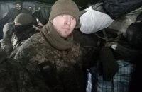 """На Донбасі під час перестрілки з бойовиками загинув боєць 93-ї бригади """"Холодний Яр"""""""