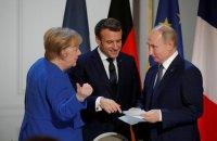 В Кремле заявили, что готовят конференцию Путина, Меркель и Макрона
