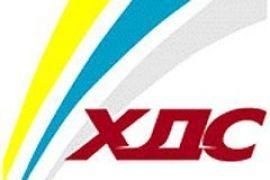 Львовская облорганизация ХДС поддержит на выборах Ющенко