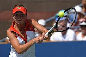 Світоліна програла у другому колі австрійського турніру