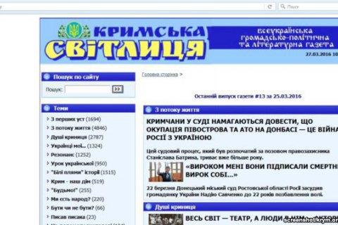 У Криму перестали випускати єдину україномовну газету