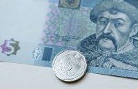 Сьогодні Нацбанк вводить в обіг монету 5 гривень