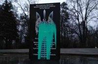 У Києві вандали пошкодили пам'ятник воїнам АТО