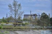 Рассекреченные архивы СБУ об аварии на ЧАЭС внесли в реестр ЮНЕСКО