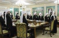РПЦ создает экзархаты в Европе и Азии в ответ на действия Константинополя в Украине