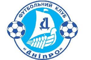 """""""Дніпро"""" за крок від підписання Апоньо"""
