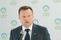 Колишній лідер Аграрної партії подав до ЦВК документи для реєстрації кандидатом у президенти