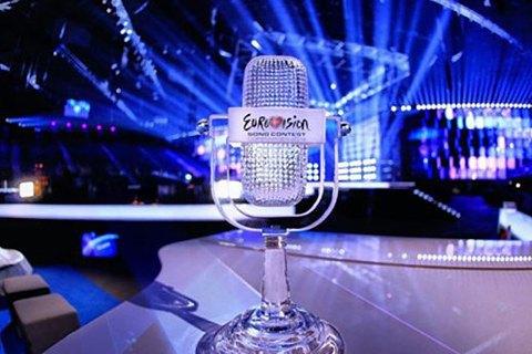 Организаторы Евровидения прокомментировали отказ Украины от конкурса