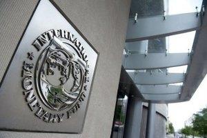Перспективы сотрудничества Украины и МВФ станут известны через месяц