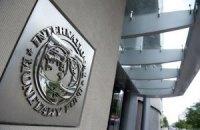 Перспективи співпраці України та МВФ будуть відомі через місяць