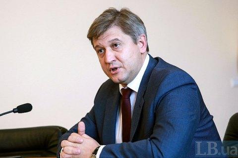 Данилюк уволен с должности министра финансов