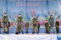 На День міста в Джанкої діти показували мілітаристські сценки з убивствами