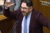 "Нардеп из ""Слуги народа"" объявил депутатов от ОПЗЖ преемниками Ежова и Берии"