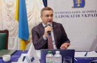 Кількість зареєстрованих в Україні адвокатів вперше перевищила 60 тис., – Валентин Гвоздій