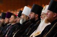УПЦ КП осудила пропаганду гомосексуализма
