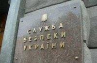 СБУ разоблачила поставки кабелей для российских подлодок
