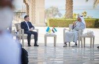 Українська делегація підписала в ОАЕ меморандуми та контракти на $3 млрд, - Офіс президента