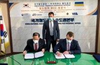 Корея может выделить Украине грант на пре-ТЭО для строительства евроколеи