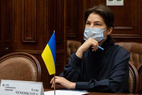 К вопросам поставок угля с ОРДЛО причастны лица из руководства Администрации Президента, - генпрокурор