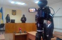 Подполковник СБУ отсидит два дня на гауптвахте за задержание журналистов