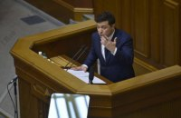 Зеленський розкритикував Нову митницю Нефьодова