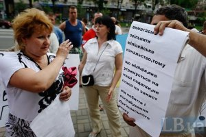Знаменитості заступилися за українську мову
