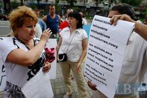 Знаменитости заступились за украинский язык