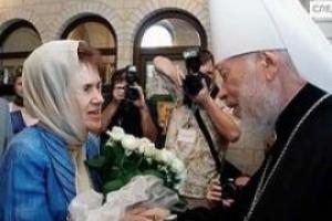 Супругу Януковича благословил митрополит Владимир