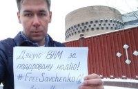 Адвокат выложил в интернет запись переговоров террористов о Савченко