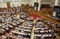 "Совфед РФ в ответ на ""кремлевский доклад"" решил разработать закон о суверенитете"