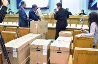 ЦВК почала перерахунок голосів на окрузі, де результати виборів ще не встановлені