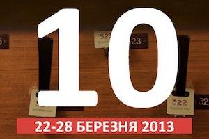 Docudays UA представил программу мероприятий