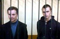 Высший спецсуд оставил приговор Павличенко без изменений