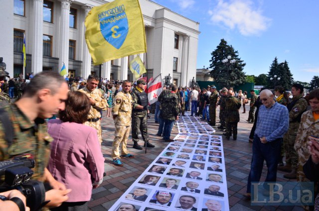 Протест під Верховною Радою за перевибори