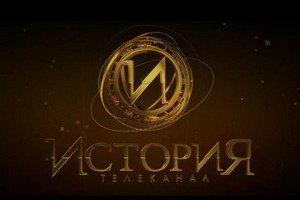 В Україні заборонили ще один російський телеканал