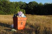 Всё, что вы хотели знать о вывозе мусора КП «Змиев-Сервис»